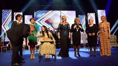 Muniba Mazari wins Karic Award in Serbia on Times of Youth