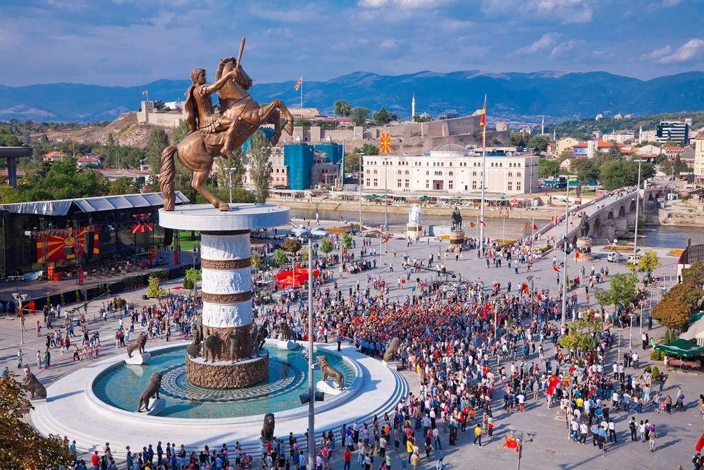 Full Scholarship by Macedonian Government on Times of Youth