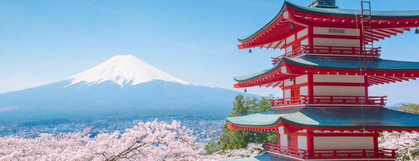 Fully Funded MIF Research Fellowship Programme 2019 in Japan