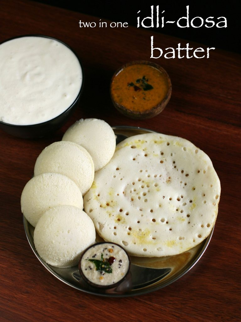 Idli Dosa Batter - Times of Youth