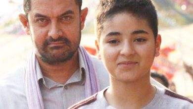 Zaira Wasim Dangal Times of Youth
